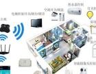 广州未来世界智能家居产品有哪些