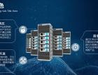 金融管理系统开发 金融管理系统信息搭建平台 汇新云