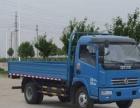 无锡面包车,货车中小型长短途搬家、价格实惠。