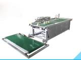 吨包印刷机哪里卖_专业热熔机推荐