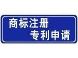 苏州商标注册 专利申请