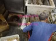 专业广州大型抽油烟机系统清洗,油烟机管道风机净化器油烟罩清洗