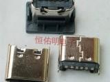 6P母座立贴Type-c立式贴板短体6.8mm5.0直立插板