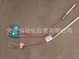天康TC1热电偶 TC2热电偶 GT铂铑热电偶