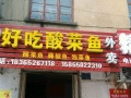 古马路 酒楼餐饮 商业街卖场