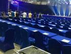 苏州活动策划摄影摄像LED大屏出租舞台背景灯光音响出租企业