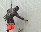 广州增城防水补漏 外墙清洗 防腐防锈工程有限公司