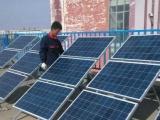 宁夏程浩新能源长期供应太阳能发电系统  太阳能板价格