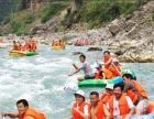 河南省林州市青年洞三省桥漂流