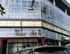 高空外墙清洗 玻璃幕墙清洗 办公楼清洗