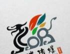 麒瑞送福,舞动衡阳,专业龙狮演绎