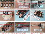AIDA油泵过载装置维修,东永源批发丰煜沖床气泵PH1671