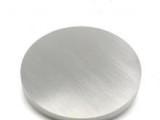 耀升材科技 定制高纯金属靶材 铌-Nb靶材 铬-Cr靶材