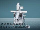 济南科莱机器制造厂 厂家直销铝门窗自动水槽铣
