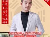北京算命大师陈华霖品牌六爻八卦八字命理姓名学风水起名化解