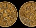 古董古玩钱币交易