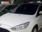 福特 福克斯两厢 2015款 1.5T 自动 GTDi运动型两厢