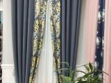 九棵树窗帘定做梨园附近窗帘定做帘到家布艺