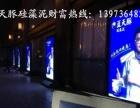 蓝天豚硅藻泥加盟20-50万元
