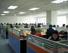 除了香港公司 还有其他注册哪里的离岸公司比较好?