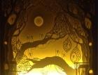 光影纸雕创意夜灯