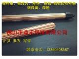 银焊丝 铜铝焊丝 药芯焊丝批发