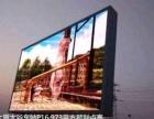 鹰潭最高性价比LED显示屏生产厂家