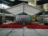 禅城庆典舞台背景开业庆典舞台背景桁架搭建贵宾椅空调扇铁马吧台