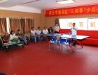 商丘培训乒乓球培训暑期招生优惠活动较后一天