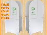 塑料中空板生产厂家加工订做:选举箱展示架、塑胶空心板环保PP料