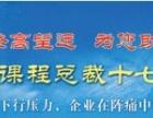 海南大学财税特训营4月11-14日开班