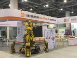 杭州M3环球酒店用品博览会,展台设计搭建,展会搭建商