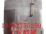 开县8吨不锈钢发酵罐二手价维修