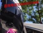 福特锐界加装导航模块加360全景系统 防止爱车剐蹭