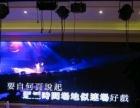 邵阳较专业,价格较优惠制作电子屏,全彩屏,厂家直销