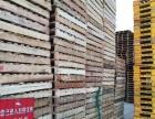 木托盘、吨桶、塑料托盘、垫仓板、二手卡板