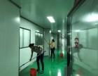 广州白云厂房装修后上门搞卫生,开荒保洁电话