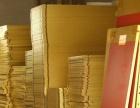 汗蒸房材料安然纳米汗蒸加盟电气石托玛琳锗石汗蒸厂家