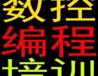 渝北模具设计培训 数控编程 三维建模舜龙重庆模具设计学校名单