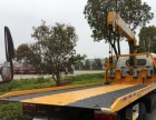 专业道路救援清障车厂家现货低价供应(国五)