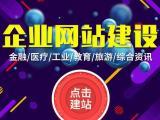 云阳做网站公司 网站搭建 15年建站经验
