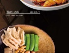 西安普智菜谱设计公司加盟 西餐 投资金额 1万