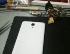 卖红米note手机350元不讲价