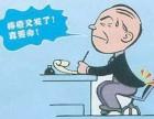 广州东大医院怎么样?久坐让我和它之间发生了故事!