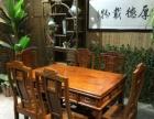 非花-明式清风餐桌
