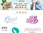 思埠集团互联网招商平台