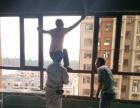 百度一下可查,大庆市**铝塑铝门窗护栏厂