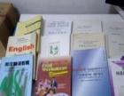 英语课专业书一堆随便挑吧