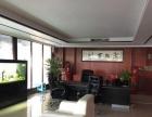 南岸西区 宜都天城 高档办公室 480平米