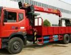 程力集团2吨-20吨随车吊厂家直销,品牌齐全